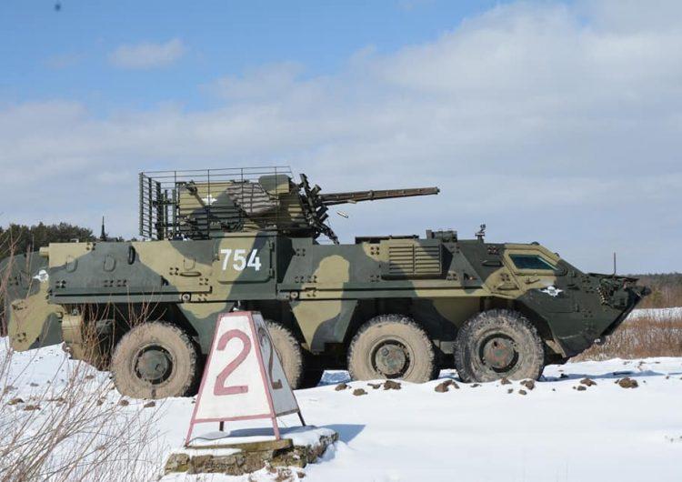 Ukrainian Armed Forces / Zbroyni Syly Ukrayiny - Page 16 24060