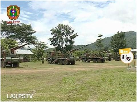 L'Armée populaire lao / forces armées du Laos 25534