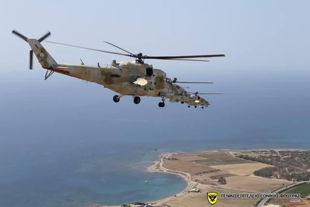 Armée Chypriote / Cypriot National Guard / Ethnikí Frourá 2659
