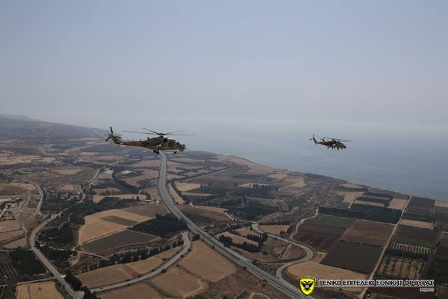 Armée Chypriote / Cypriot National Guard / Ethnikí Frourá 2843