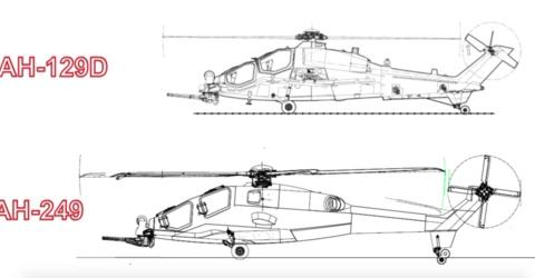 Hélicoptères de combats - Page 8 5522