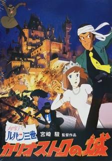 fait - Lupin III fait son cinéma  Lupin_11