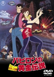 fait - Lupin III fait son cinéma  Lupin_12