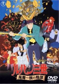 fait - Lupin III fait son cinéma  Lupin_13