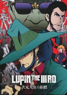 fait - Lupin III fait son cinéma  Lupin_16