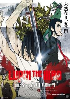 fait - Lupin III fait son cinéma  Lupin_17