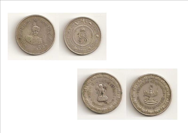 Monnaies récentes Hindoues Hindou10