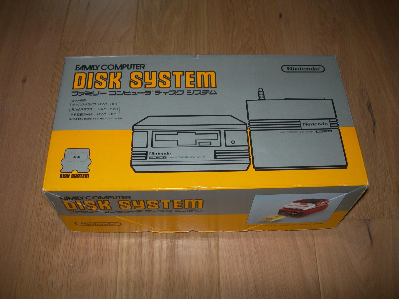 [VDS] Famicom Disk System en boite Dscn3512