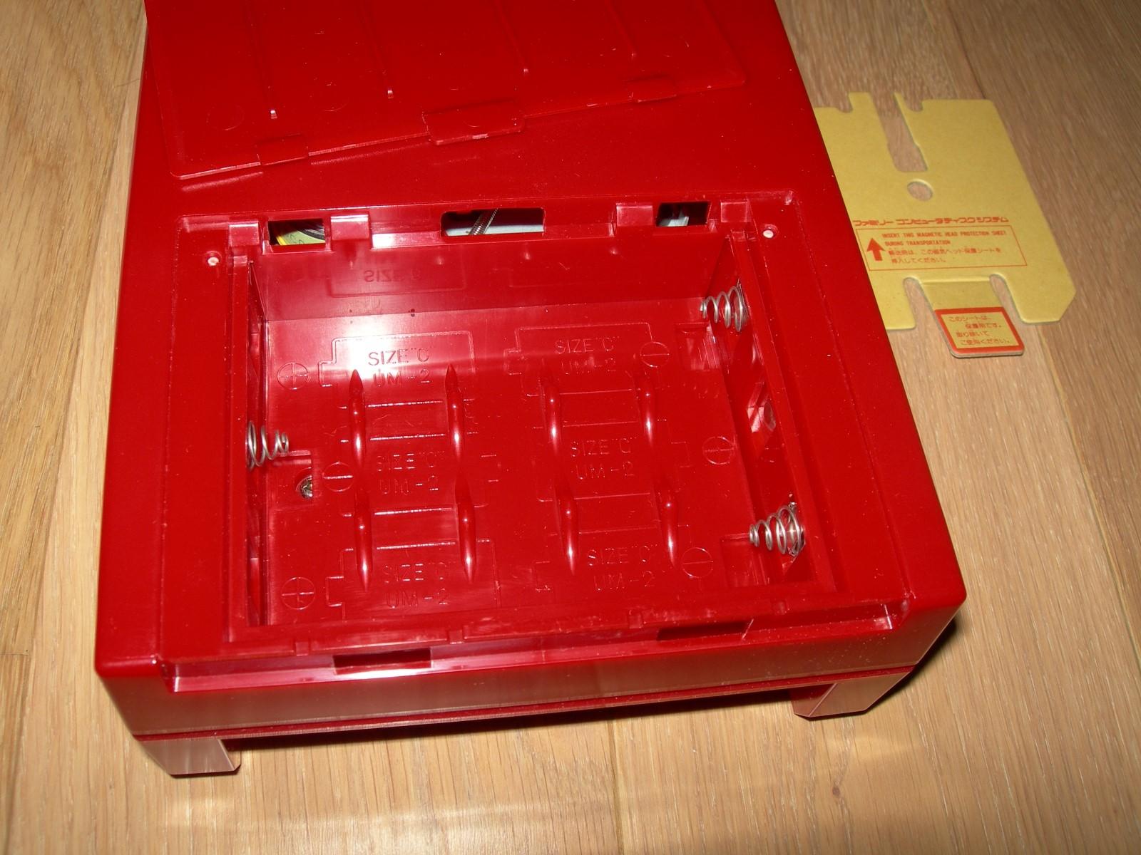 [VDS] Famicom Disk System en boite Dscn3513
