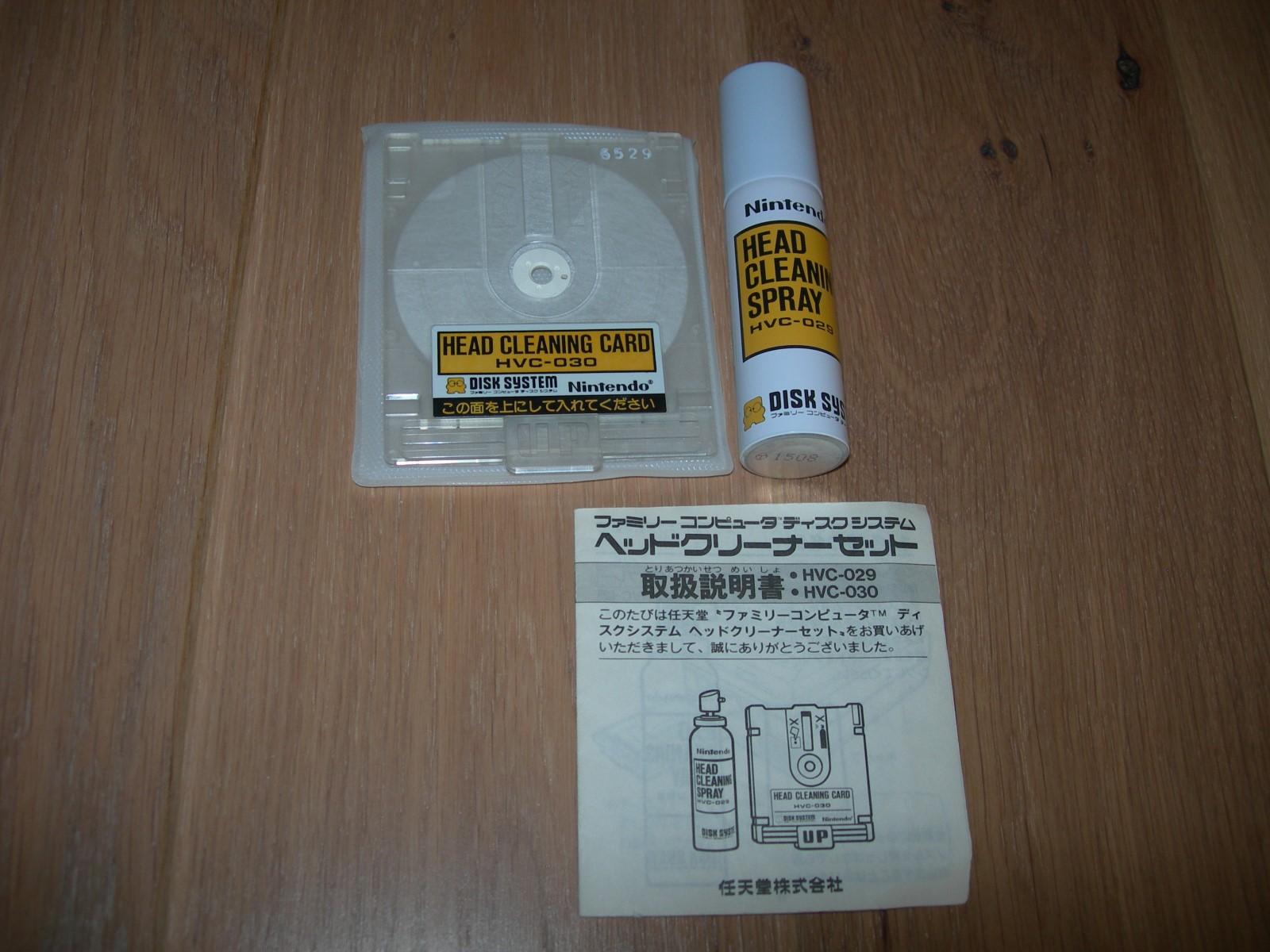 [VDS] Famicom Disk System en boite Dscn3514