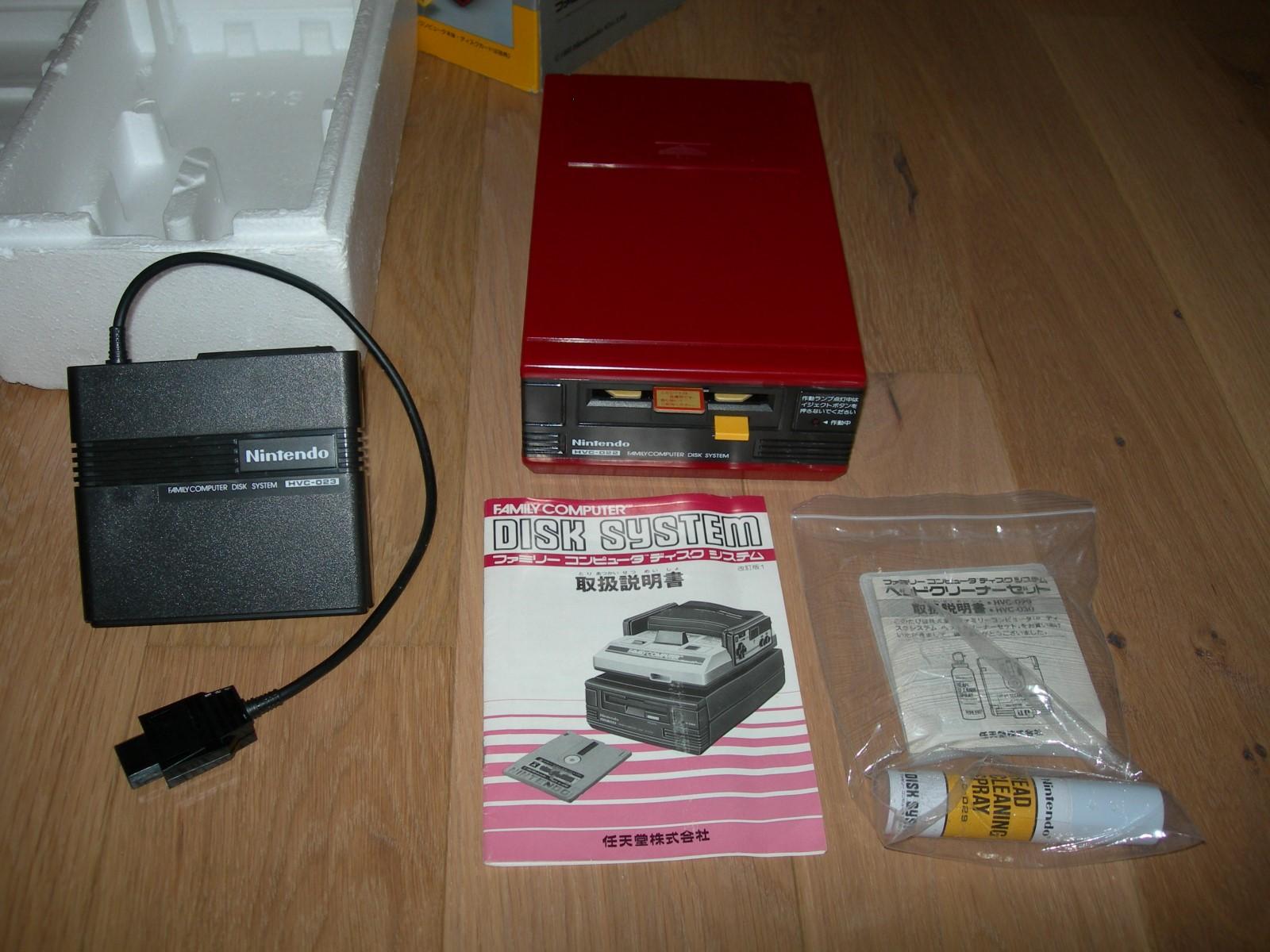 [VDS] Famicom Disk System en boite Dscn3515