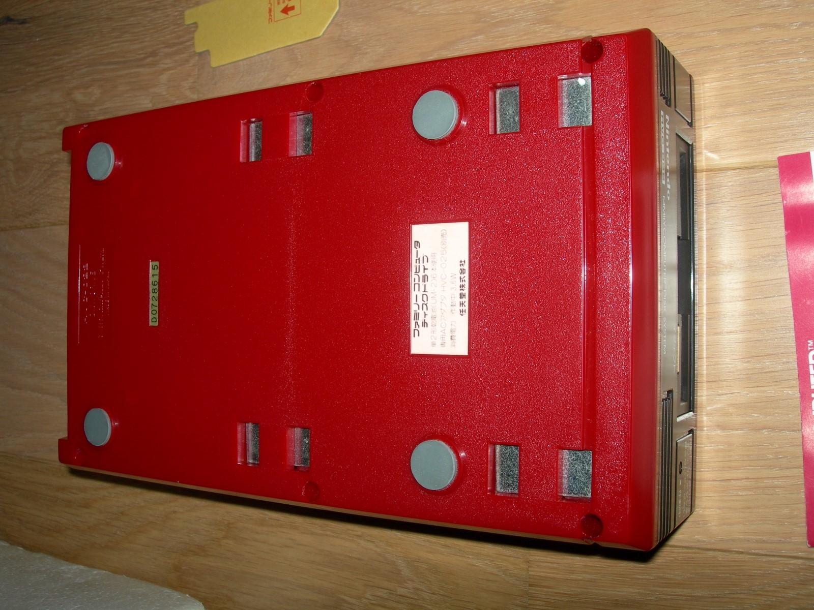 [VDS] Famicom Disk System en boite Dscn3518