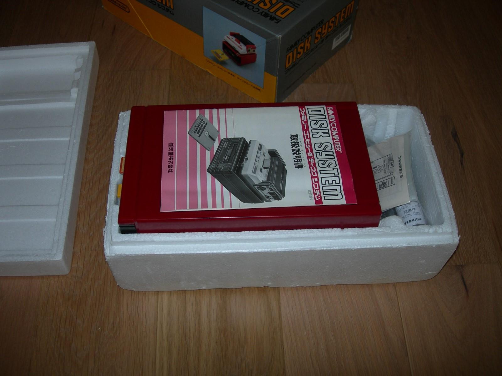 [VDS] Famicom Disk System en boite Dscn3519