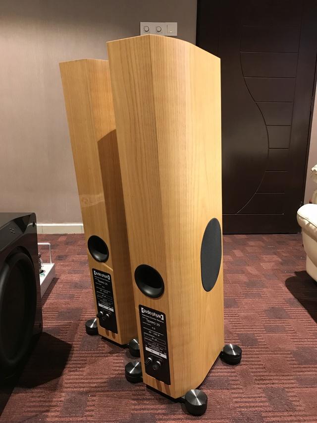 Audio Physic Tempo 25 (used) 33f05610