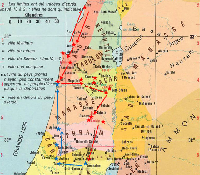 Nazareth  existait  il à l'époque de JC - Page 7 Voyage12