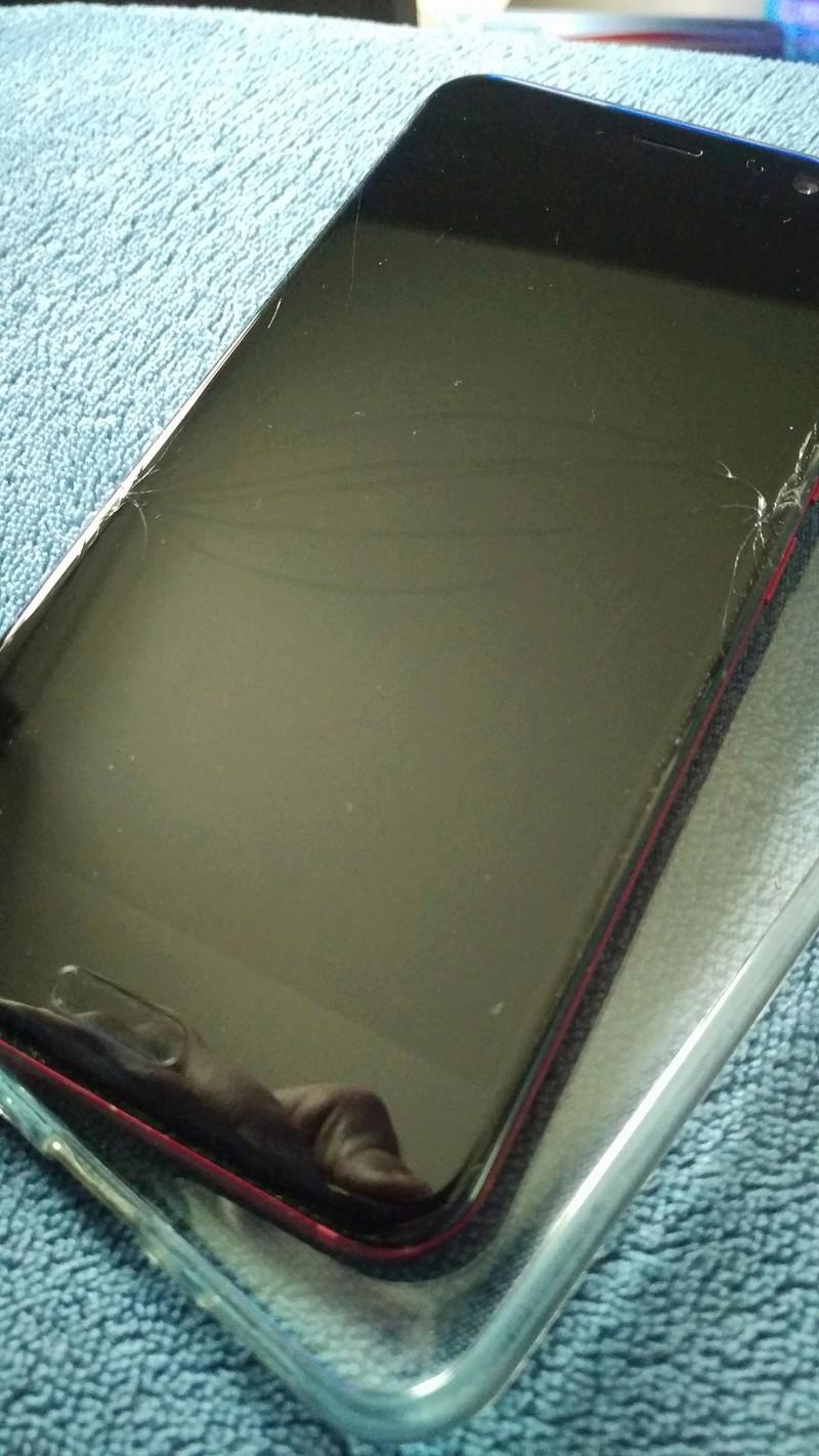 [HTC] L'écran du HTC U11 est il solide? - Page 2 27480110
