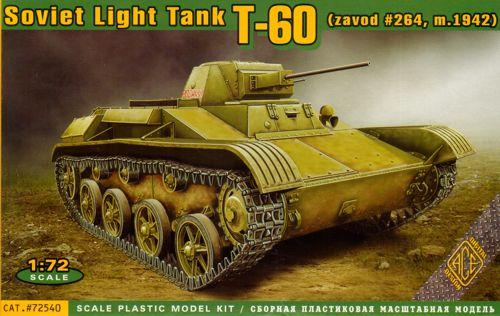 Problème moteur près d'un T-60 détruit T-60_010