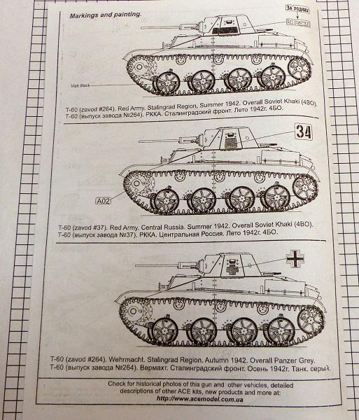 Problème moteur près d'un T-60 détruit T-60_022