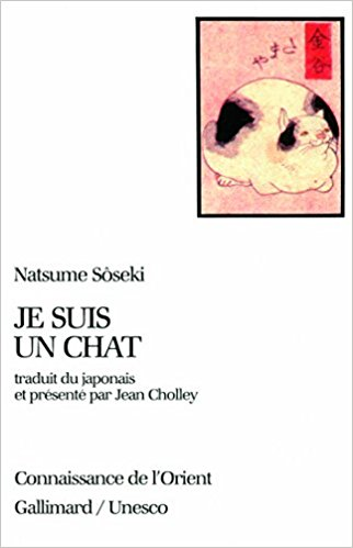 NATSUME Soseki 41y0dg10