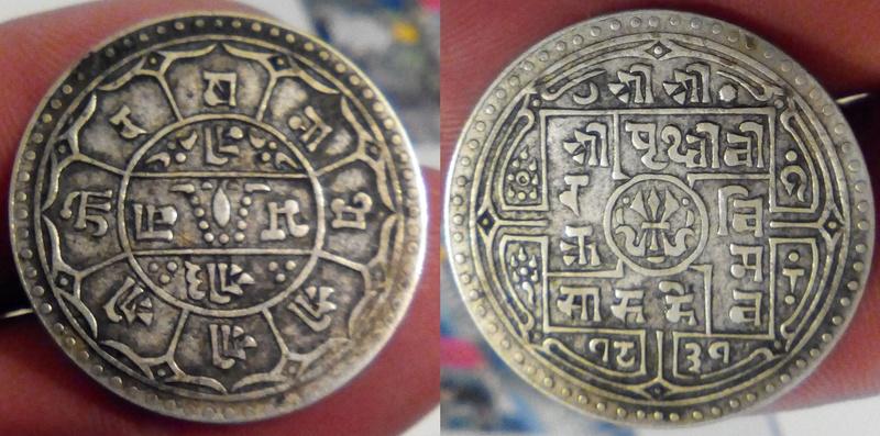 Mohar népalais 1831 de l'ère Shaka = 1909 ap. J.-C. ... 183110