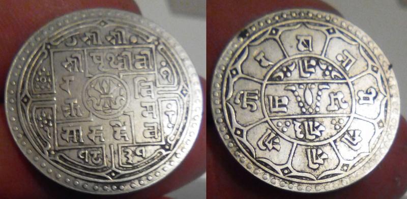 Mohar népalais 1831 de l'ère Shaka = 1909 ap. J.-C. ... 1831110