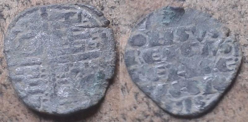Denier à 6 lignes pour Alfonse X du Royaume de Castille & León ... Presse12
