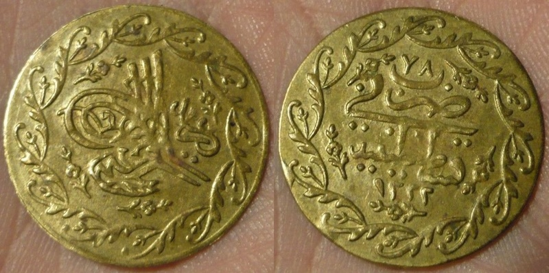 """Cedid"" d'or ou ""Mahmudiye"" ottoman pour Mahmud II ... Presse21"