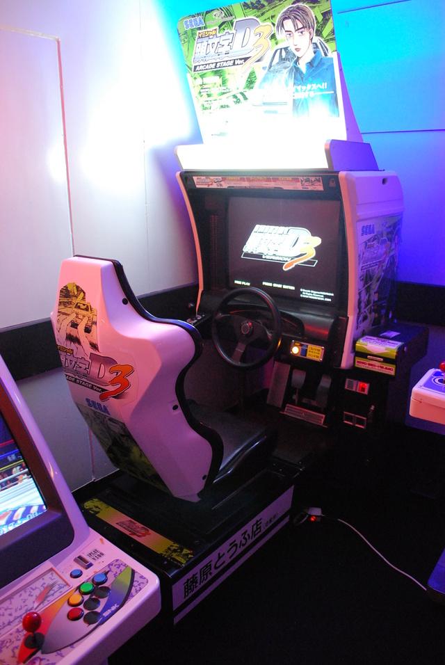 Le blog de jeyDLC (Gameroom, IRL, wip, etc) Dsc_0010