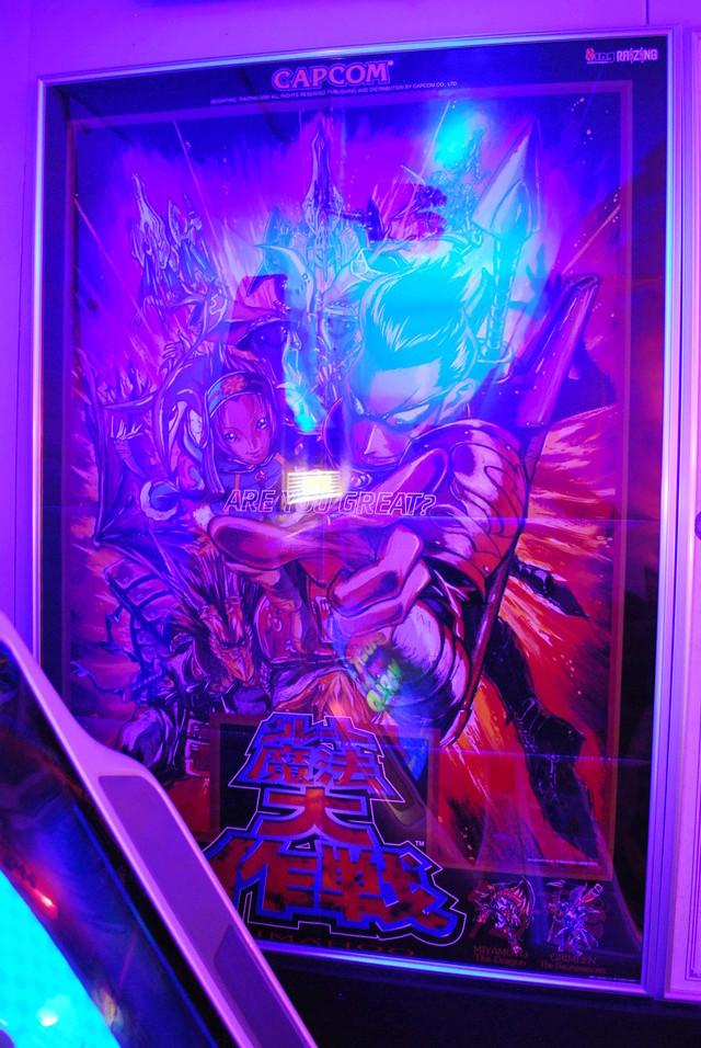 Le blog de jeyDLC (Gameroom, IRL, wip, etc) Dsc_0110