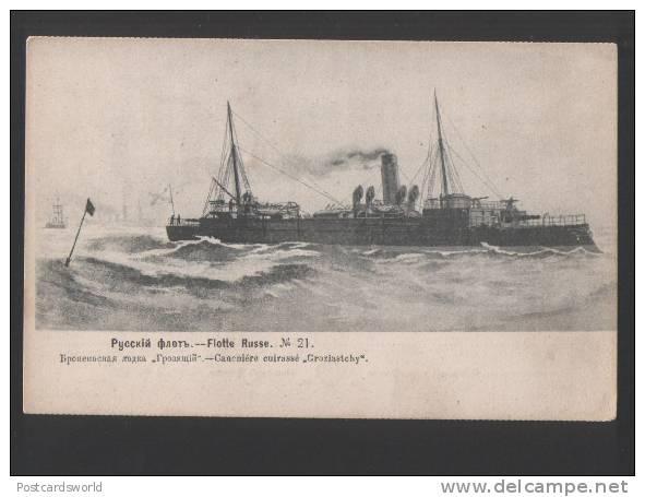canonnière  groza 1889 - recherche info Grozia12