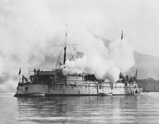 canonnière  groza 1889 - recherche info Grozia13