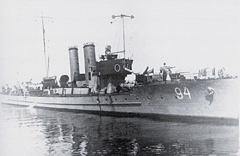 Marine Austro-Hongroise  - Page 2 Tb94f_10