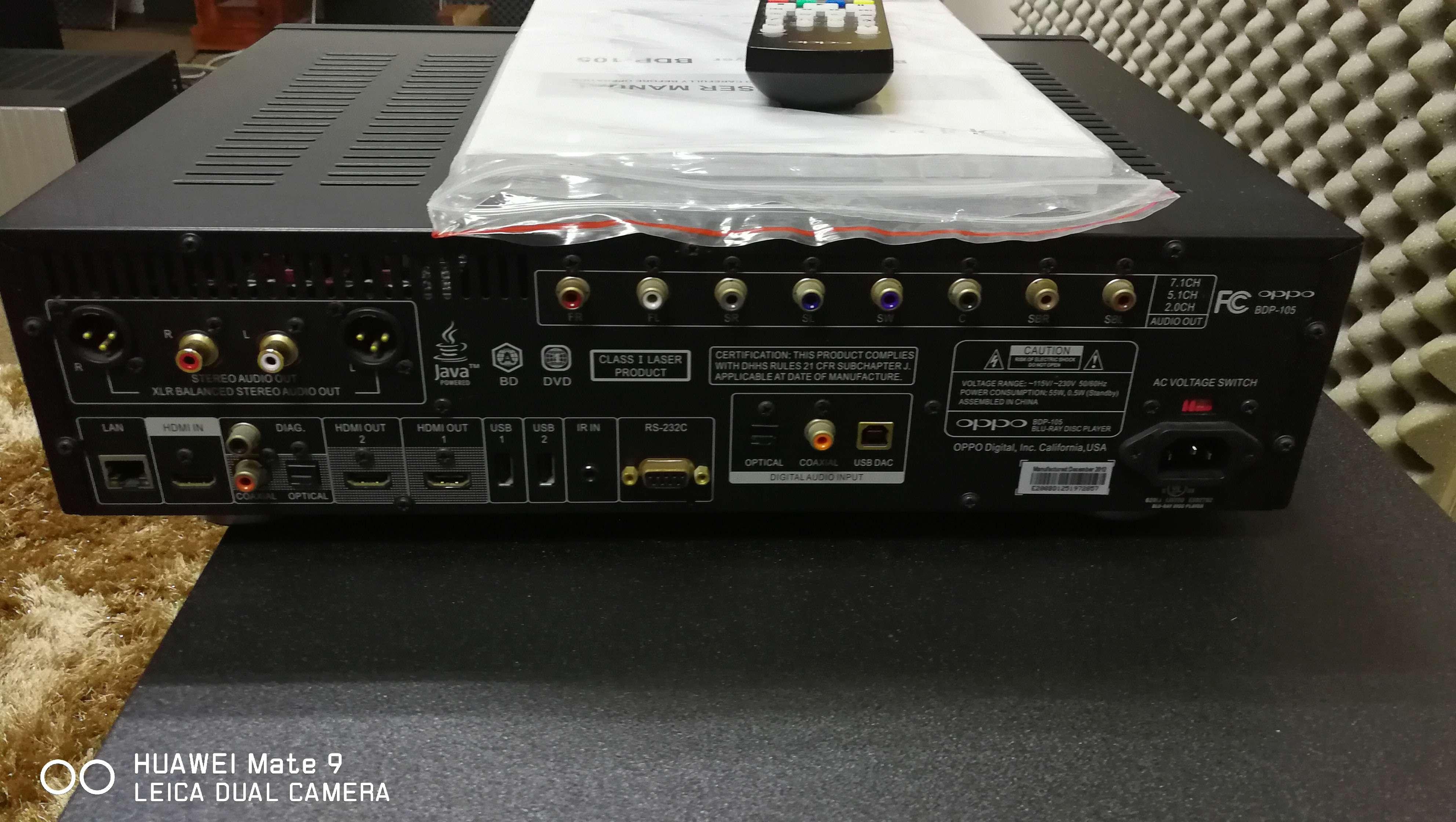 Oppo-105  bluray player Img_2027