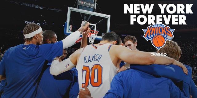 SR 2017-2018 N.Y Knicks Dm_fzx10