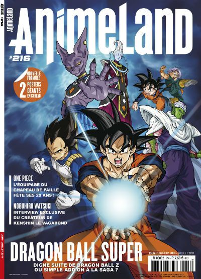 La presse otaku (Animeland, Atom, etc.) Couv2111