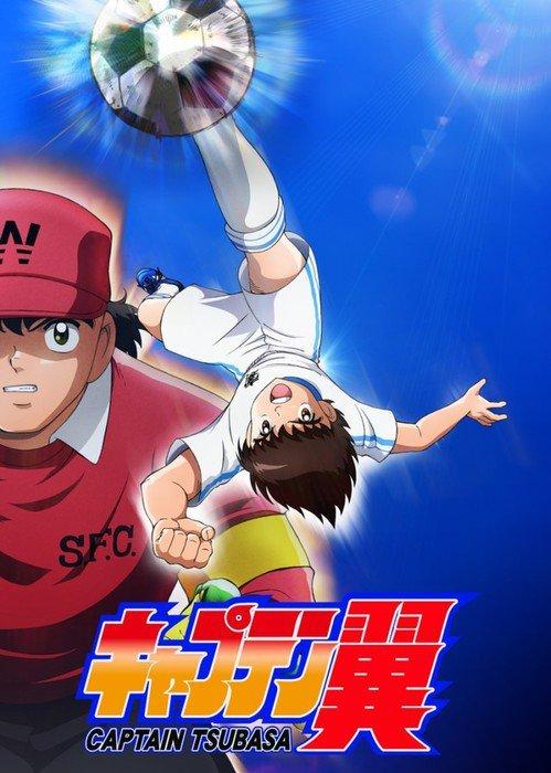 émue - [Anime] Captain Tsubasa 2018 Tsubas10
