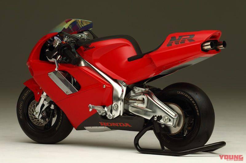 Pocket  bike 26815310