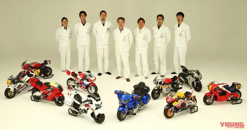 Pocket  bike 26850710