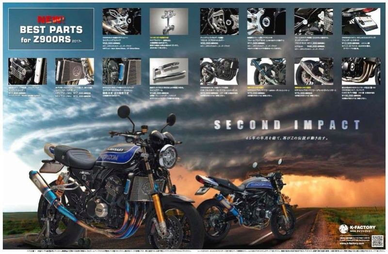 Kawasaki Z900RS  27545510