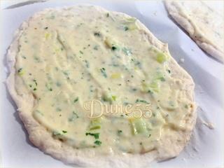 Pizza aux fruits de mer sauce à la crème Lrp6po10