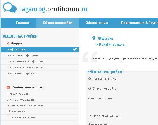 Как перевести ваш форум в кодировку UTF-8 110