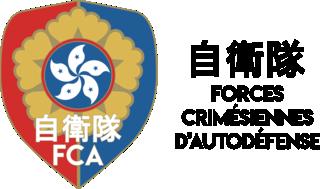 République de Crimésie Logo_a11