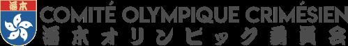 République de Crimésie Logo_c11