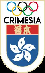 République de Crimésie Sport_10