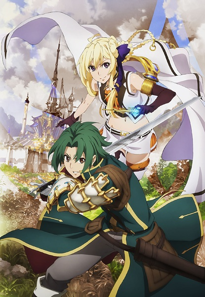 [ANIME/LN]  Record of Grancrest War 86500l10