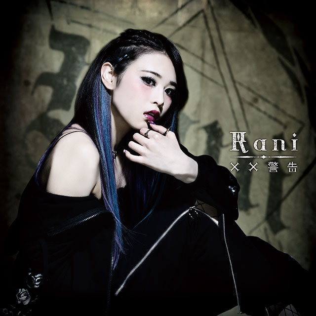 [J-Rock/Metal] Rani Cd00110