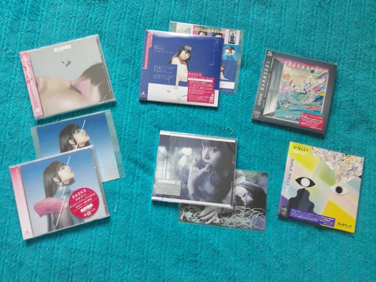 Vos derniers achats musique asiatique Cd110