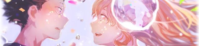 Manga-Fan - forum d'anime et manga - - Page 2 Croppe10