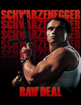 فيلم Raw Deal