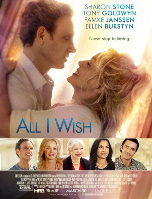 فيلم All I Wish 2017 مترجم